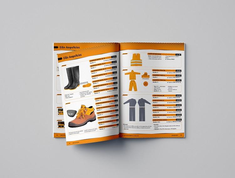 Mẫu catalogue đẹp đồ dùng gia đình